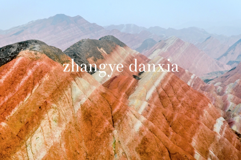 asl china tourkrub danxia