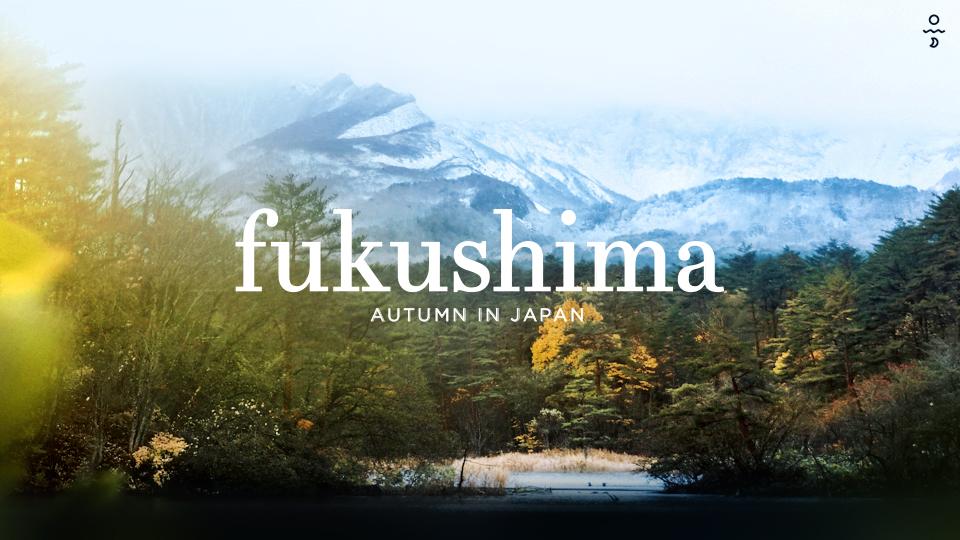 FUKUSHIMA ภาพสีน้ำมันในวันที่ไร้รังสี