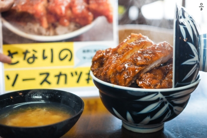 asl fuku food 01